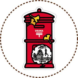 大阪中央オリジナルポスト型はがき