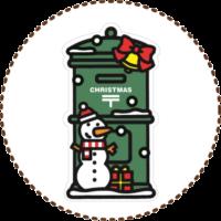 クリスマスのポスト型はがき2016