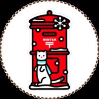 冬のポスト型はがき(オコジョ)2019